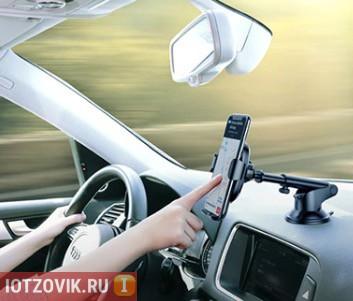 Держатель для смартфона с функцией беспроводной зарядки для автомобиля
