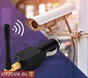 глушилка камер и радаров