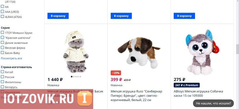 выюрать вид товара на ozon.ru