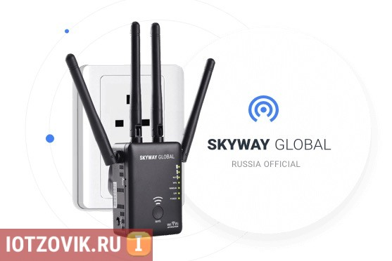 skyway global интернет отзывы