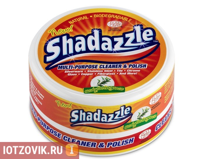 Чистящее средство Shadazzle отзывы