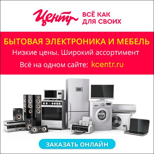 Интернет-магазин корпорация Центр отзывы