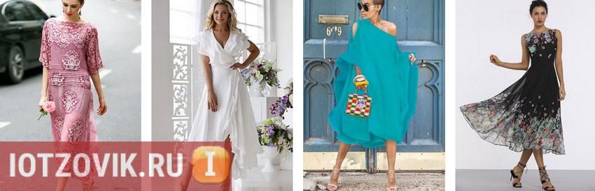 интернет-магазин женской одежды и платьев Floryday
