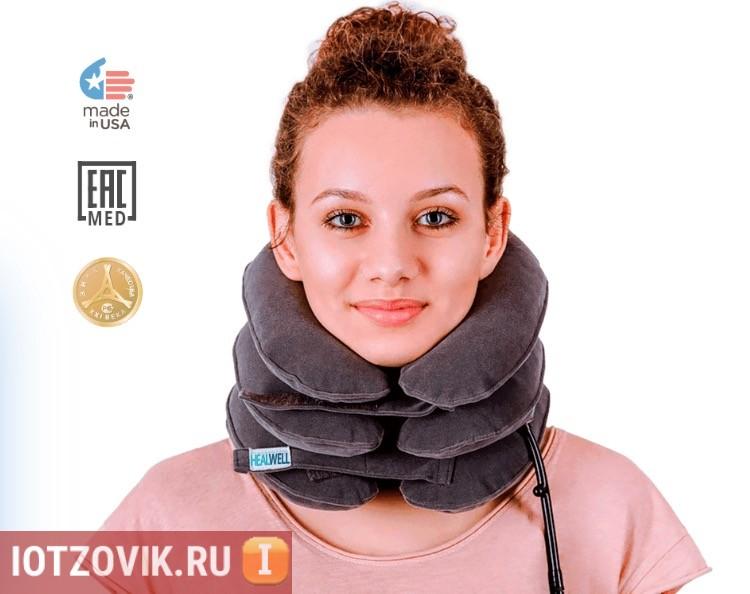подушка от остеохондроза сделано в США