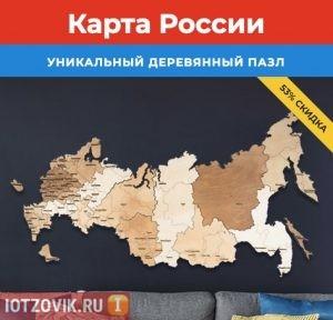 карта России pazzle
