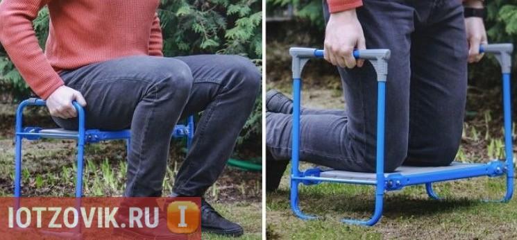 как использовать садовую скамейку перевертыш