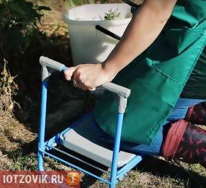 садовая скамейка перевертыш