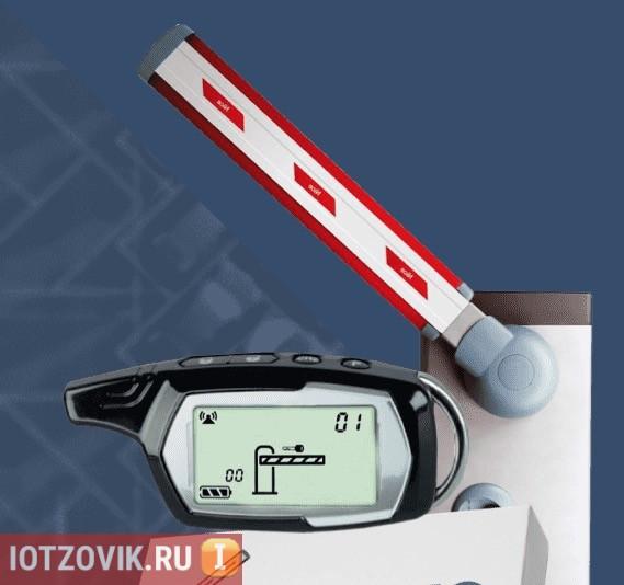 Пульт сканер для ворот и шлагбаумов Unigate в Евпатории